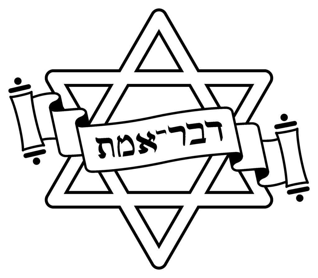 Devar Emet Messianic Jewish Outreach