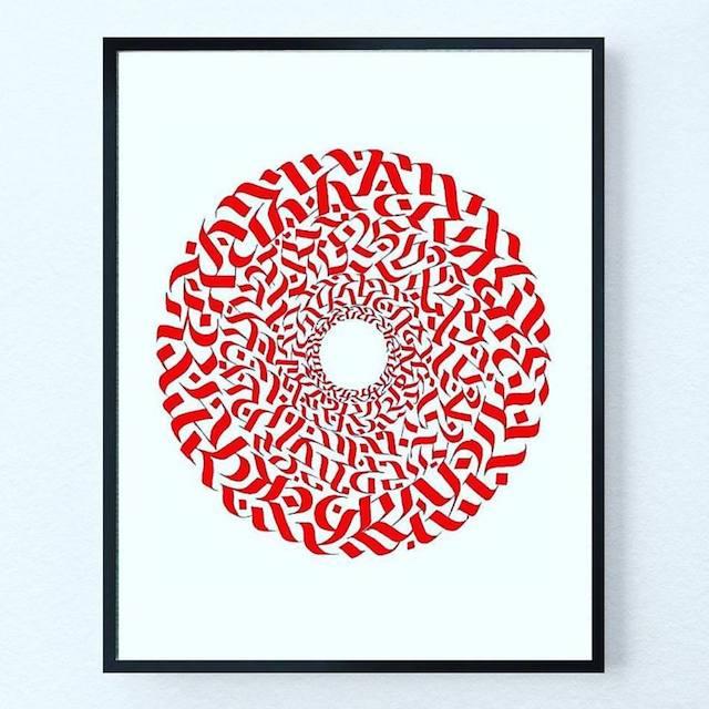 Magik Circles