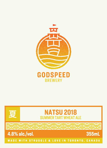 OUTLINED Natsu 2018 final-01.jpg