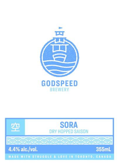 2Outlined Sora label-01.jpg