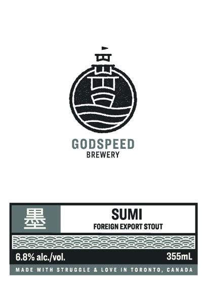 SUMI-01.jpg