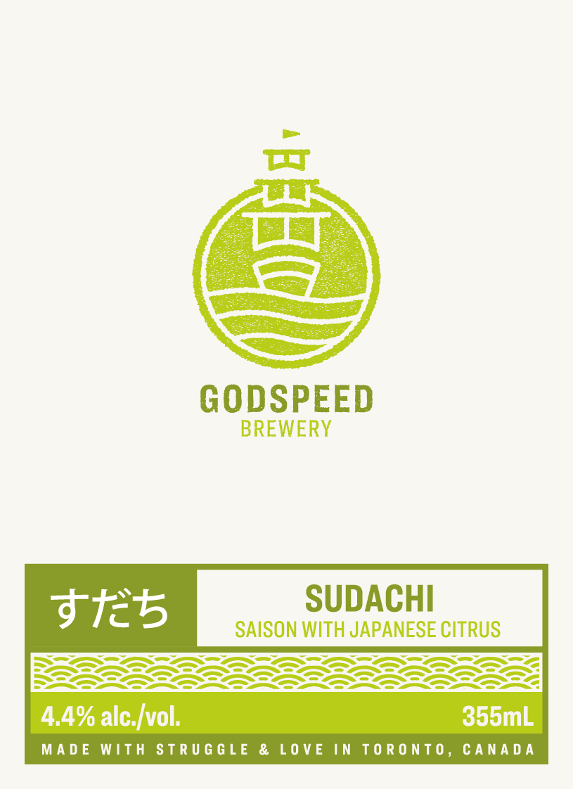web Sudachii label-01.jpg