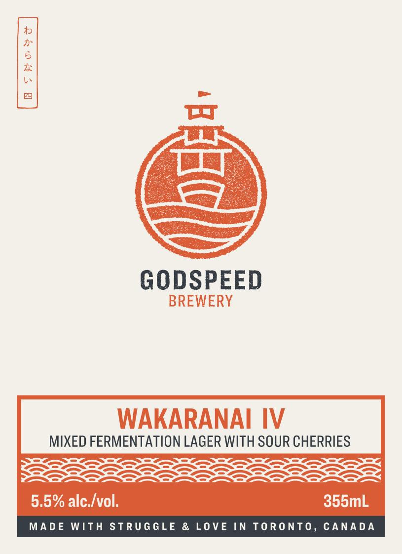revised Wakaranai Ref-01.jpg