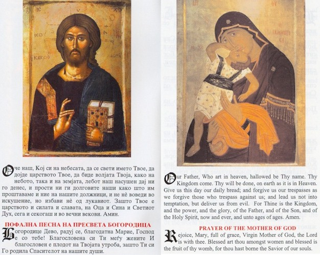 prayerpage1.jpg