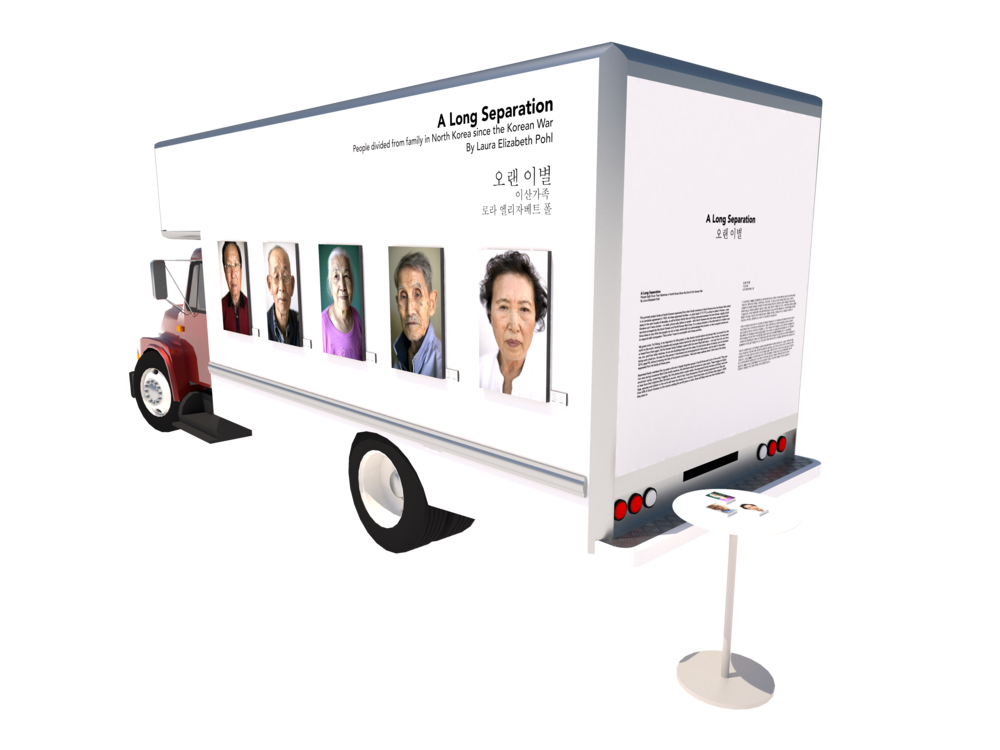 The exhibition vehicle.   Full exhibition schedule here .