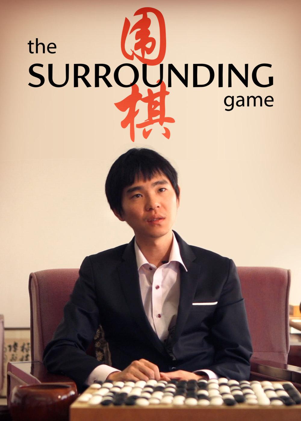 SURROUNDINGGAME_THE_AV5.jpg
