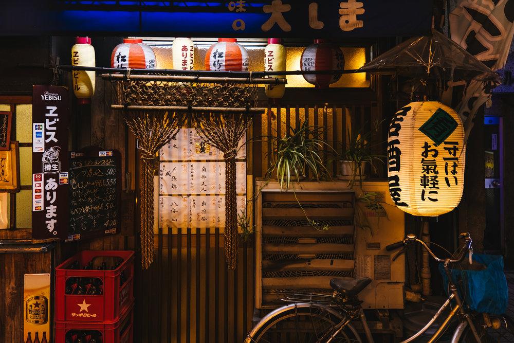Okubo-facade.jpg