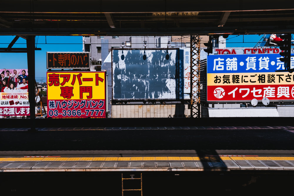 Tokyo train platform