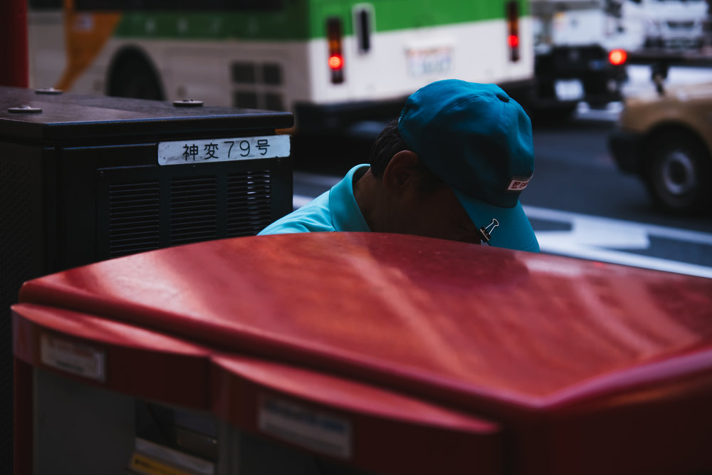 shibuya-worker.jpg
