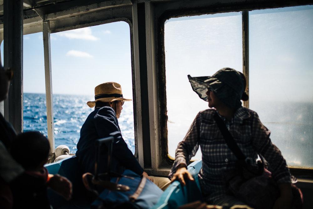 couple-in-boat.jpg