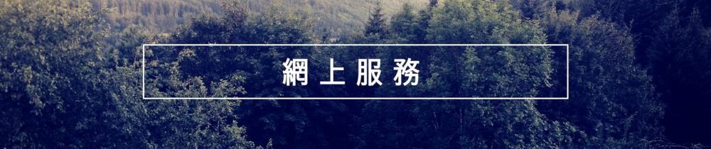 心理健康資料庫 (10).png