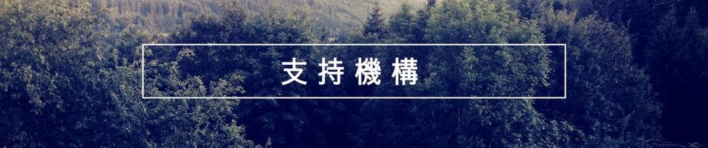 心理健康資料庫 (14).png