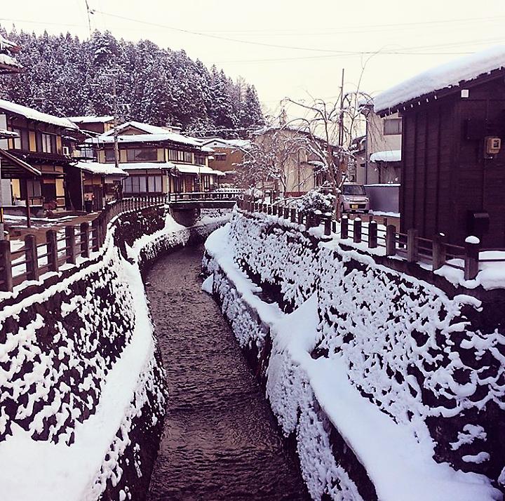 Japon 7 Viajar Inspira