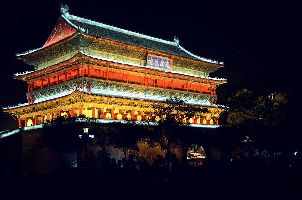 China 16 viajar inspira