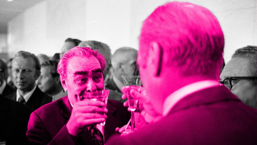 President Gerald R. Ford and Soviet General Secretary Leonid Brezhnev toast each other at the Conference on Security and Cooperation in Europe (CSCE), in Helsinki, Finland. Aug. 1, 1975. (White House photograph)