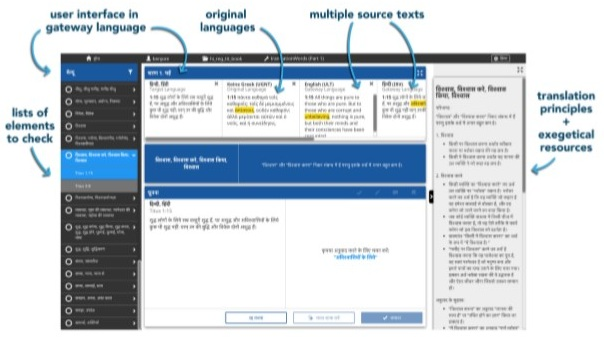 tCore+Hindi+UI+with+comments.jpg