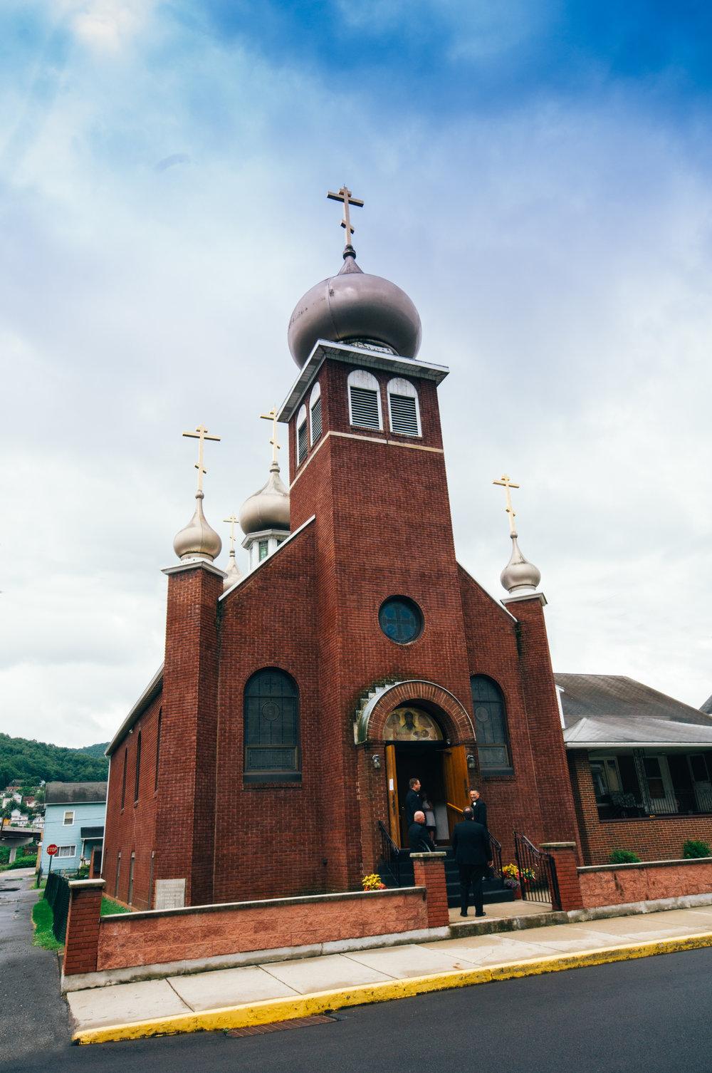 St John the Baptist Orthodox Church