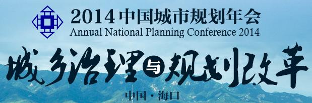 2014NationalCon.JPG