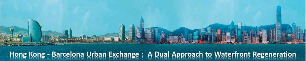 Symposium_HKGBCN.JPG
