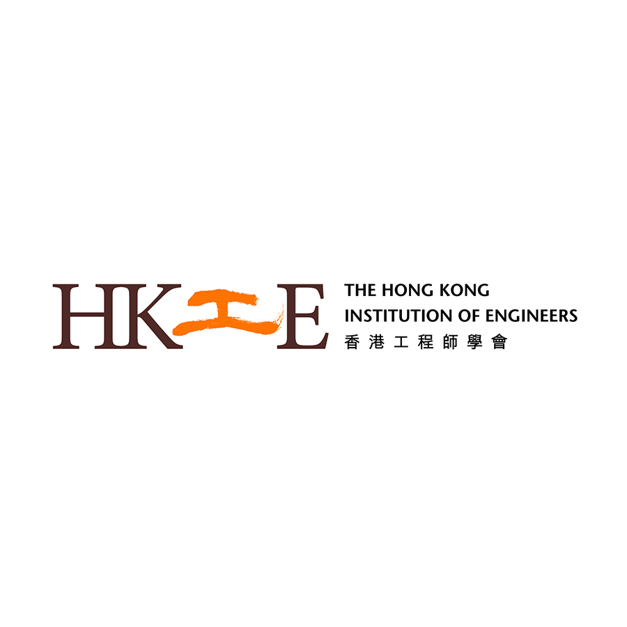 HK Institution of Engineers