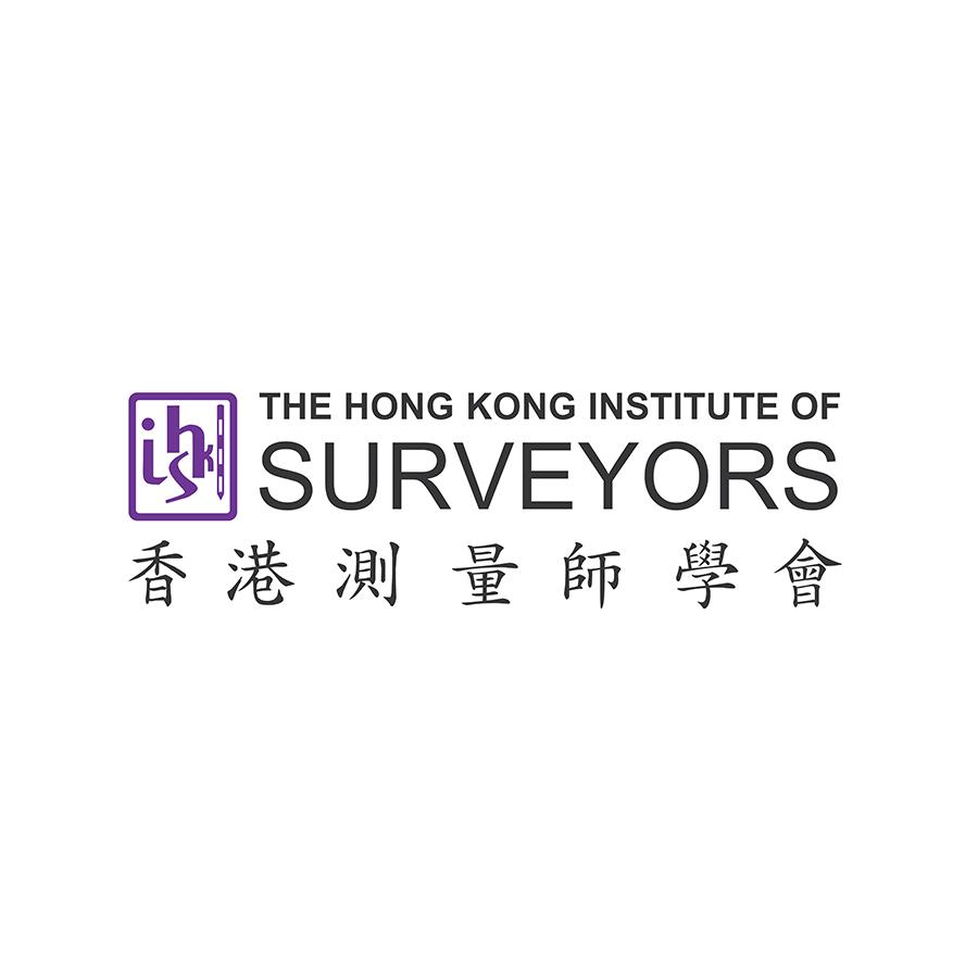 香港測量師學會