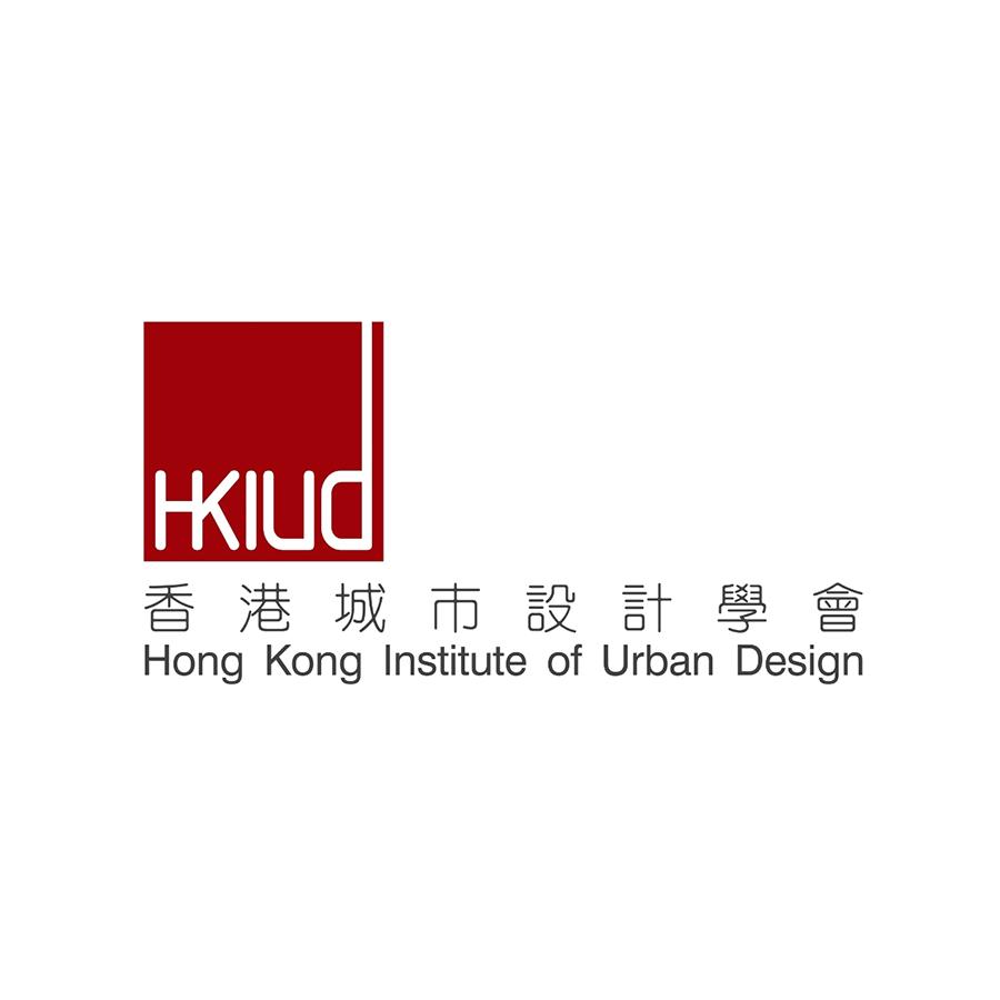 香港城市設計學會