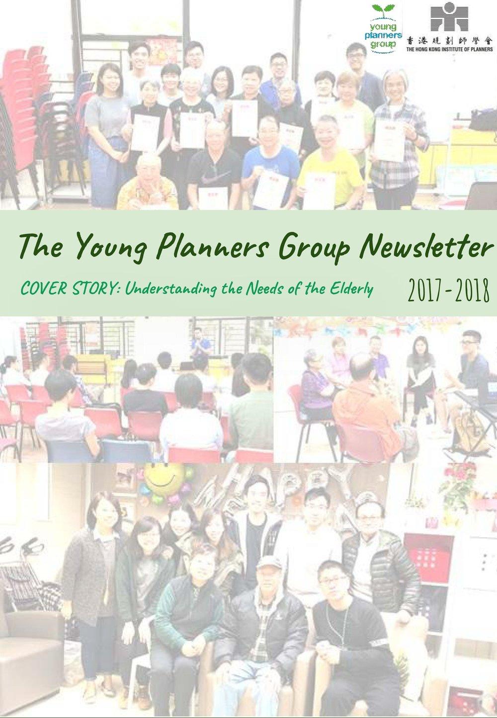 YPG Newsletter (PDF file)  YPG Newsletter 2017-2018.pdf