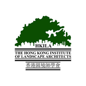 Hong Kong Institute of Landscape Architects