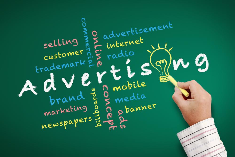 広告お申込み・媒体資料