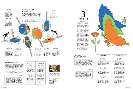 95_1toku_plus2.jpg