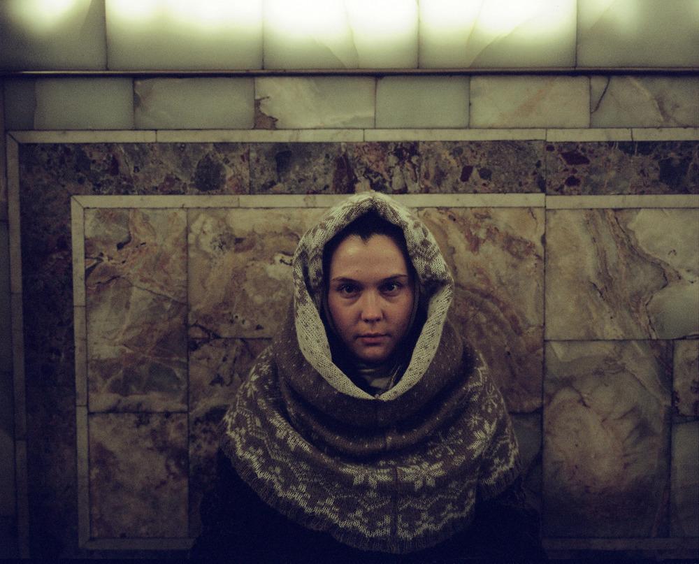 Marble metro.
