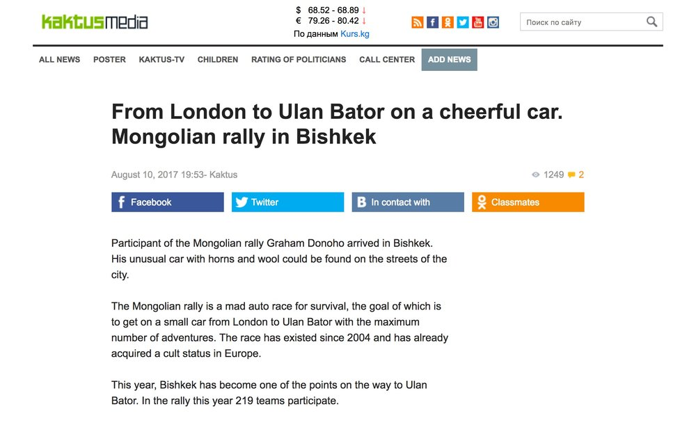 From London to Ulan Bator on a cheerful car! -