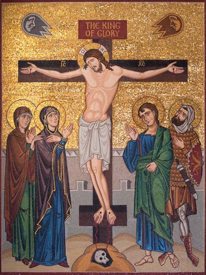 Crucifixion mosaic, Houston, Texas