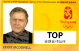 Terry McDonell.sportsillustrated.png