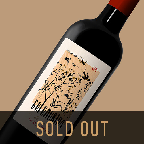 SOLD OUT Golondrina - USD $ ----
