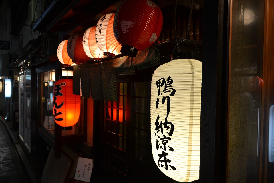 Historic-Street-City-Japan-Kyoto-Travel-2547868.jpg