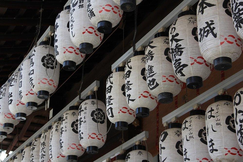 Yasaka shrine japan kyoto..jpg