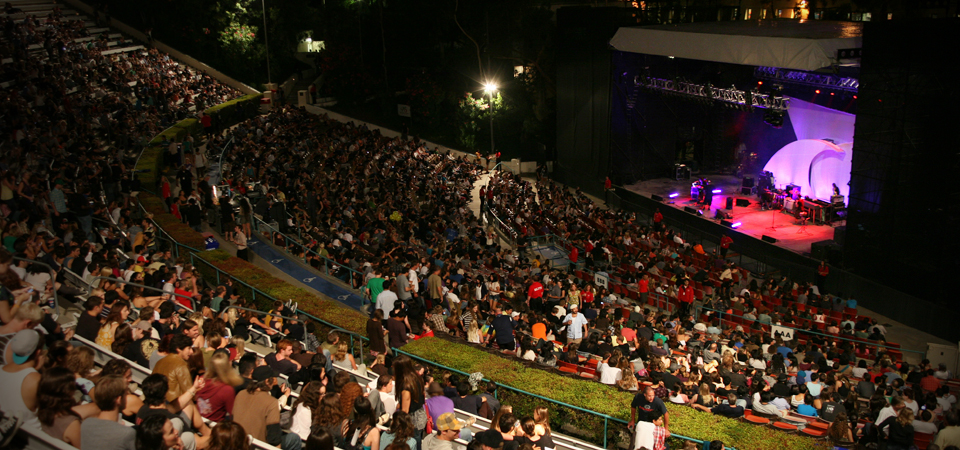 SDSU Open Air Theatre