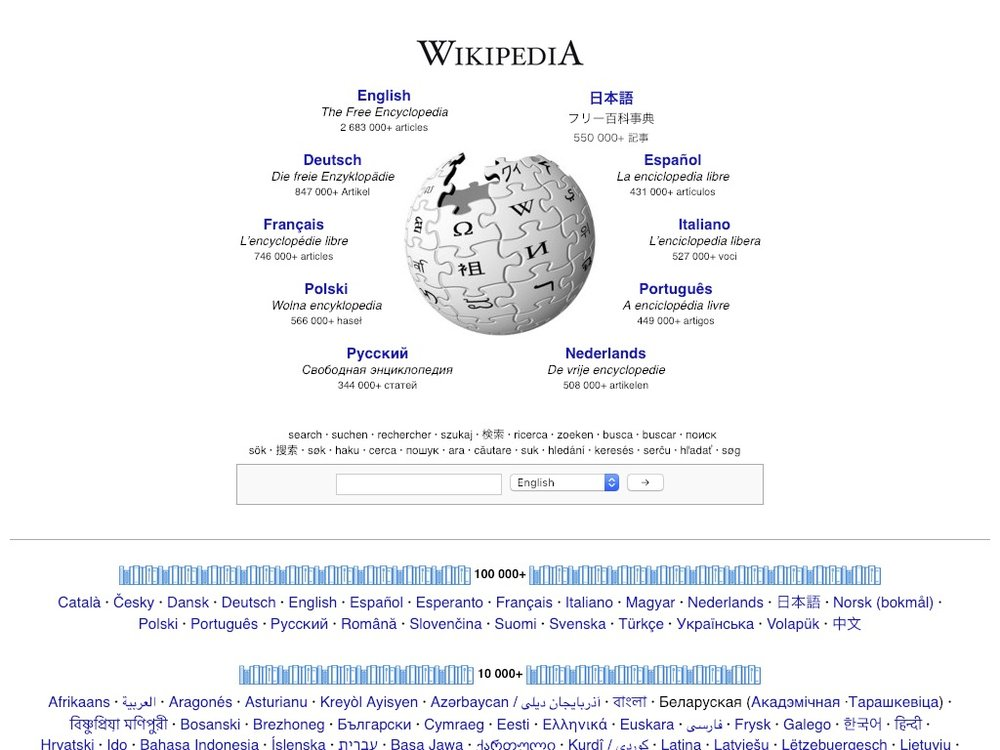 wikipedia_2009.jpg