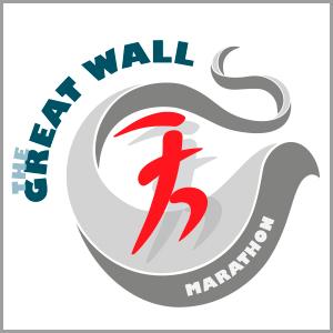 greatwallmarathon-corrida-treinodecorrida-floow-esporte-trailrun-corridademontanha.jpg