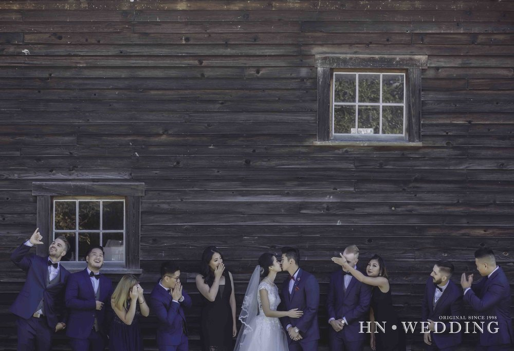 HNwedding-20160815-wedding-015.jpg