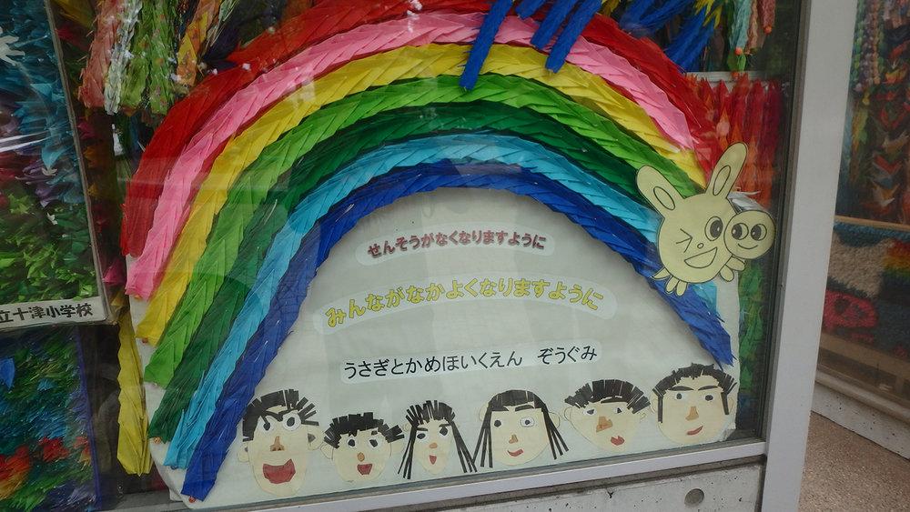 03hiroshima-cranes2.jpg