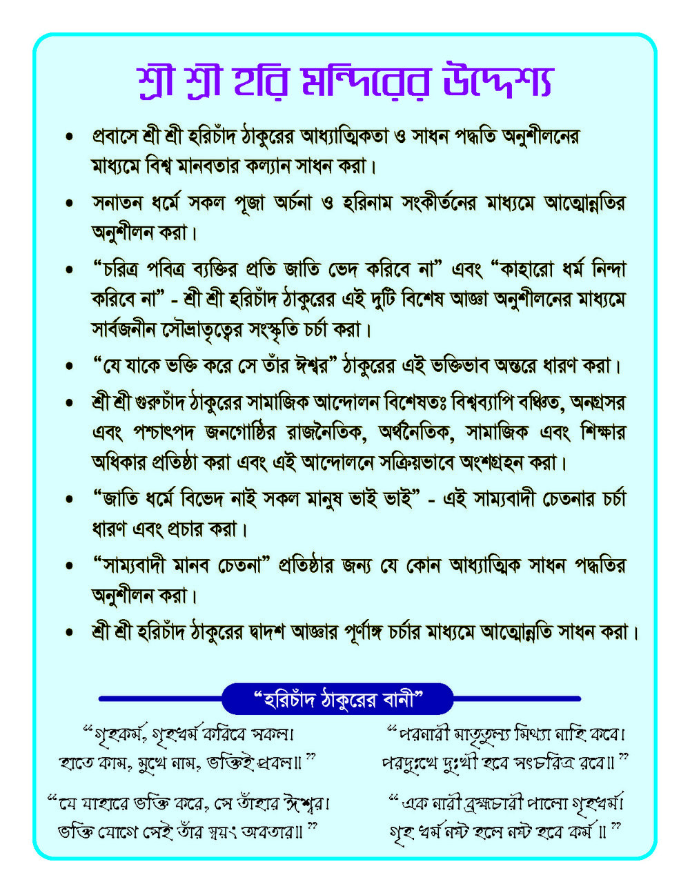 Brochure-V2_Page_3.jpg