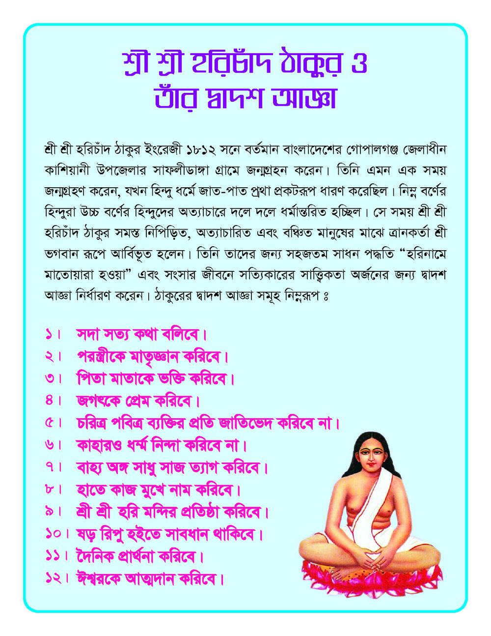 Brochure-V2_Page_4.jpg