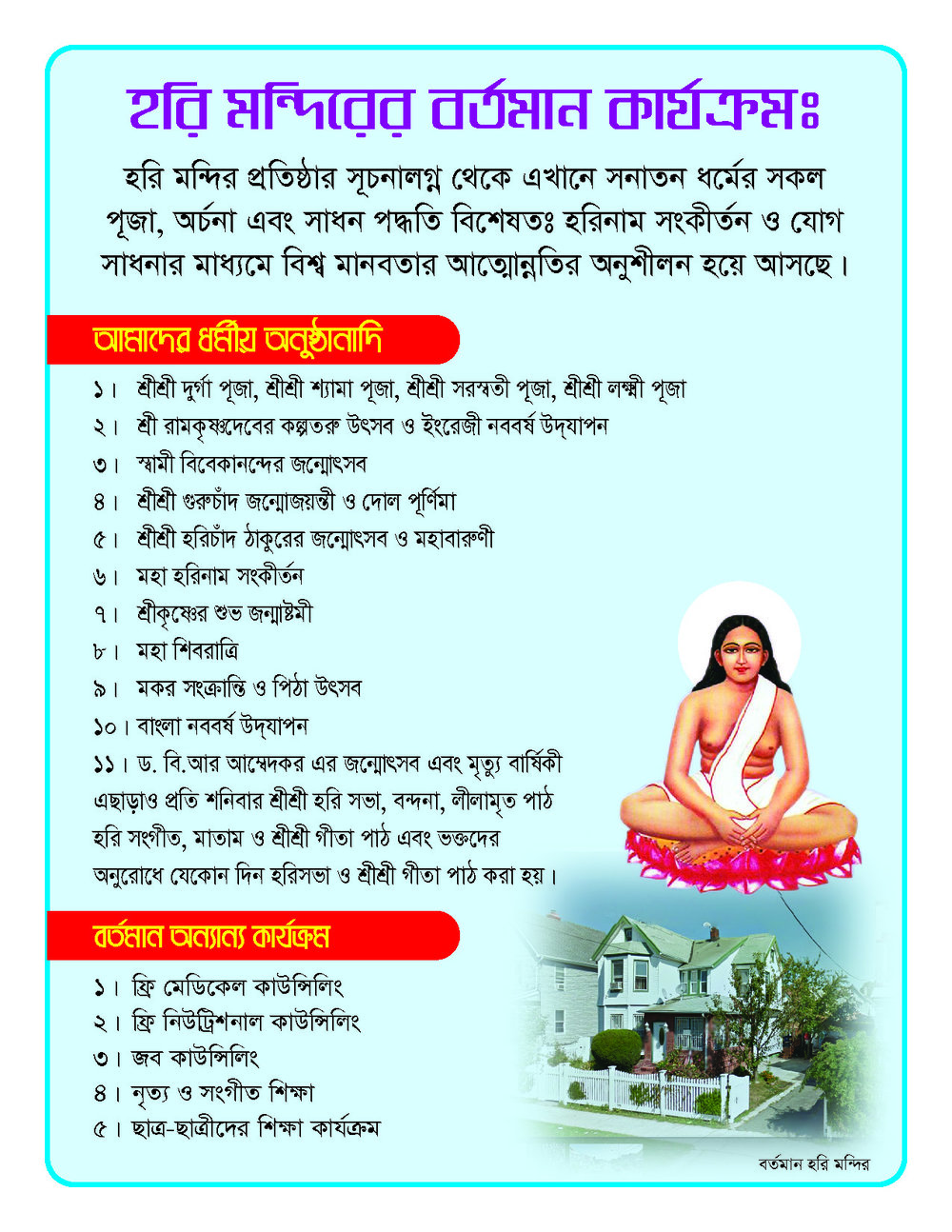 Brochure-V2_Page_6.jpg