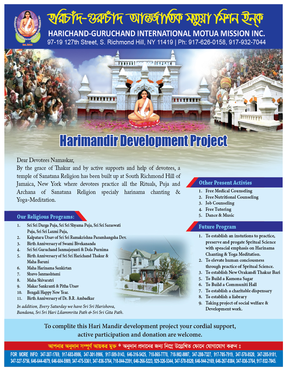 Development-Flyer.jpg