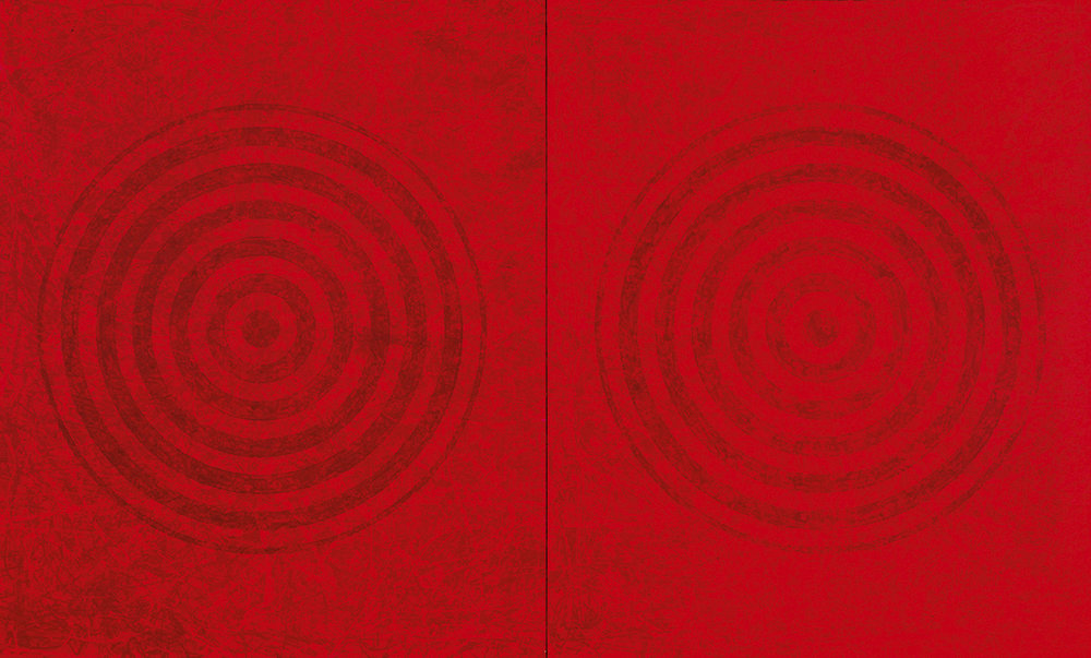 Redworld Concentric, 2016