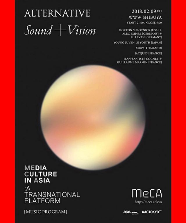 Will also be performing at WWW Shibuya along side with other amazing sound and lighting artists tomorrow!!! Come if you are around!