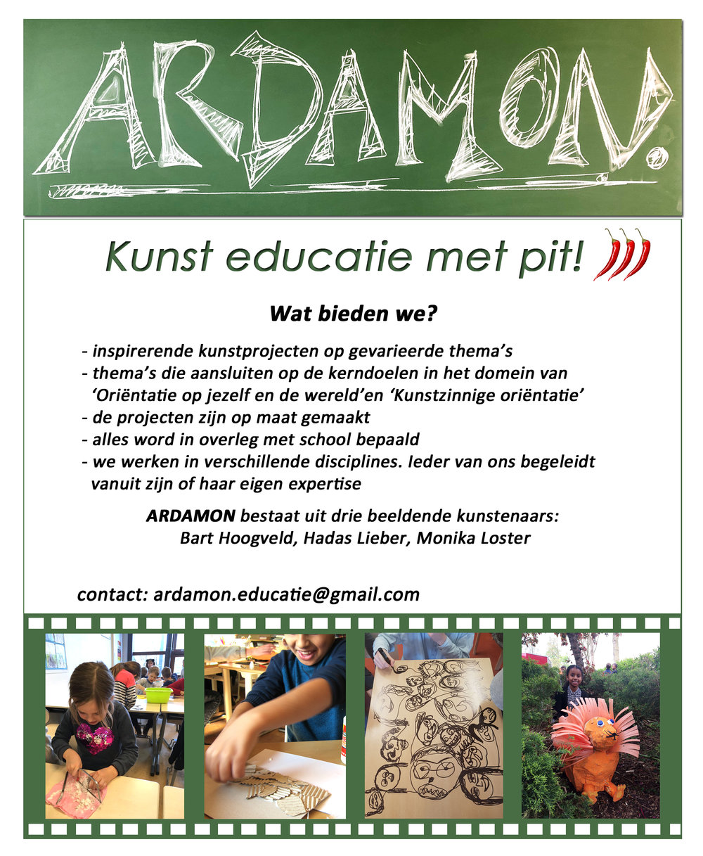 flyer ardamon_xs.jpg