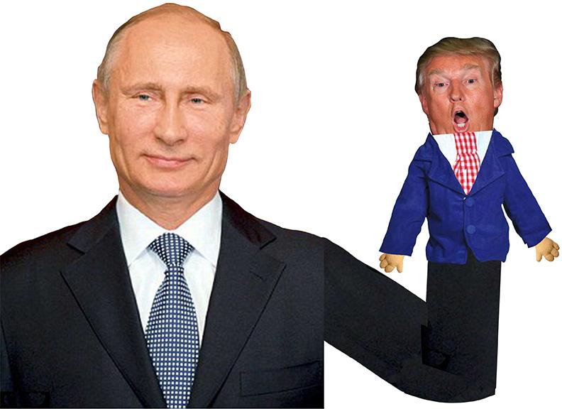 Putin Trump Puppet